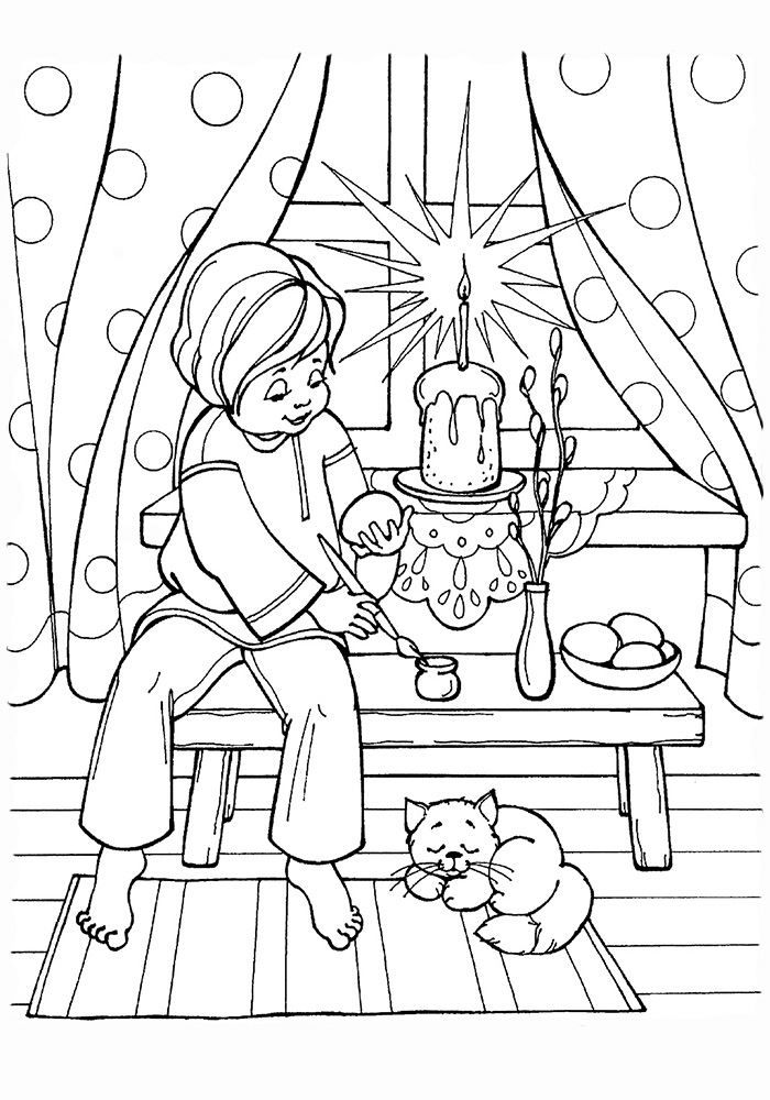 Раскраска праздник пасха
