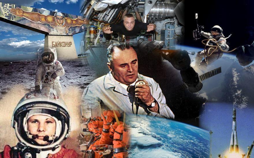 Скачать картинку на день космонавтики бесплатно