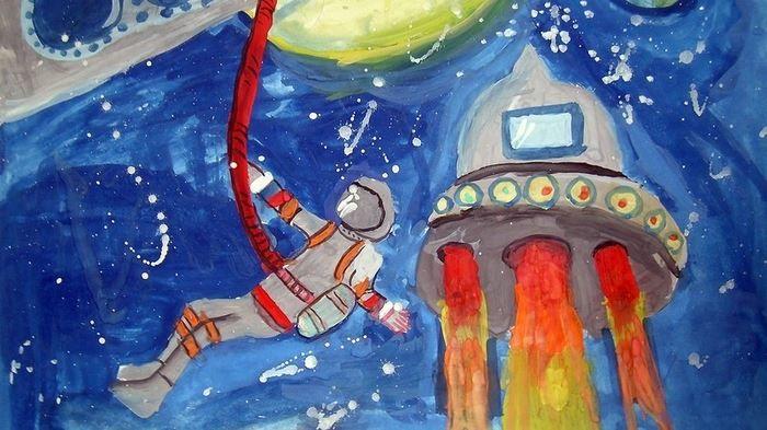 Рисунок ко дню космонавтики, класс