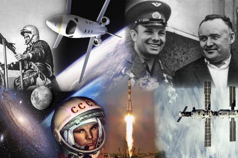 День космонавтики 2020, картинка