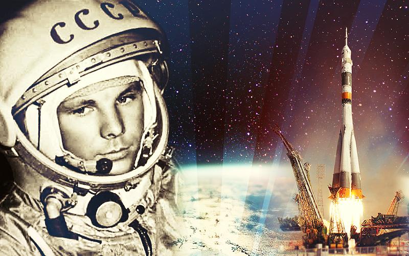 День космонавтики 2020 какого числа - 12 апреля