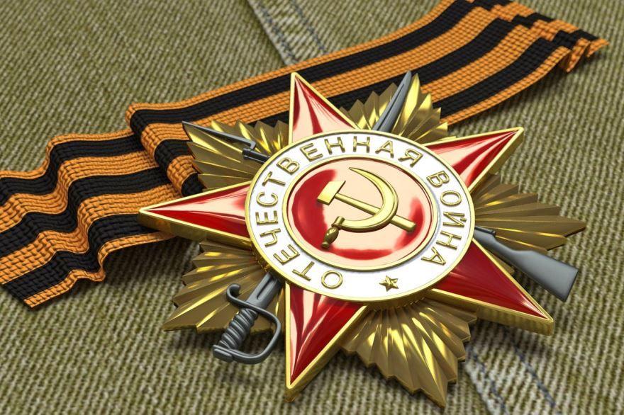 Картинка праздник День Победы
