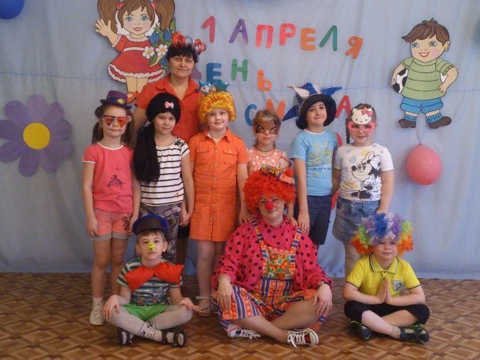 День юмора и смеха в детском саду