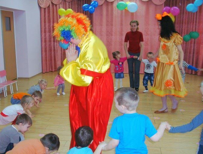 День смеха праздник в детском саду