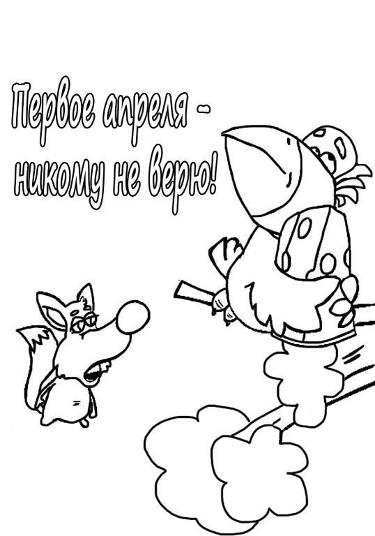 Рисунок карандашом для детского сада