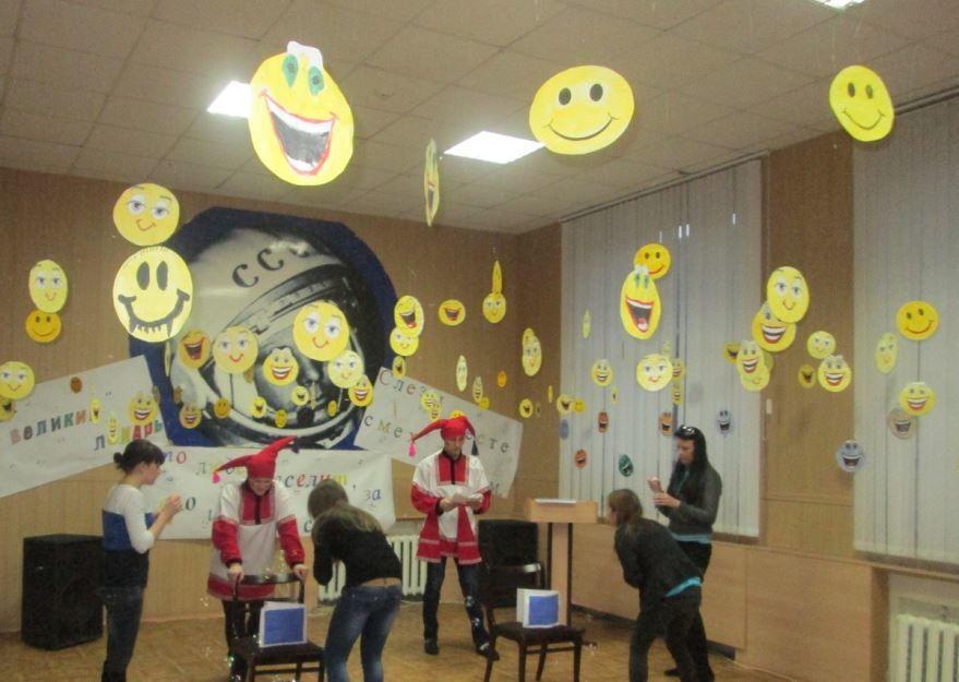 День смеха мероприятия в школе
