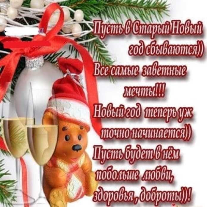 Красивая открытка с праздником