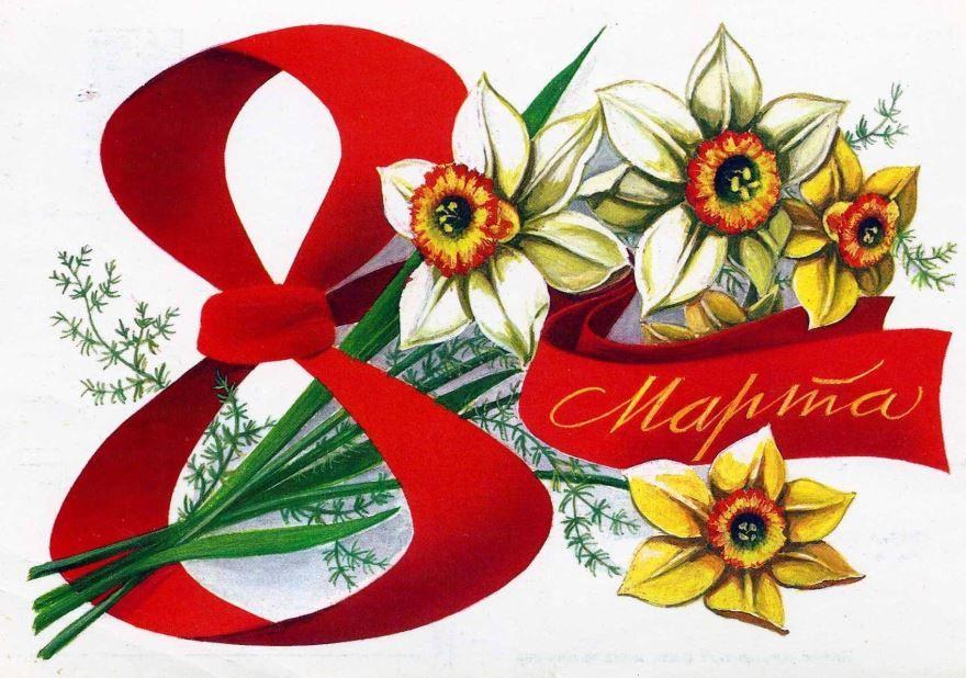 Картинки с 8 Марта, красивые
