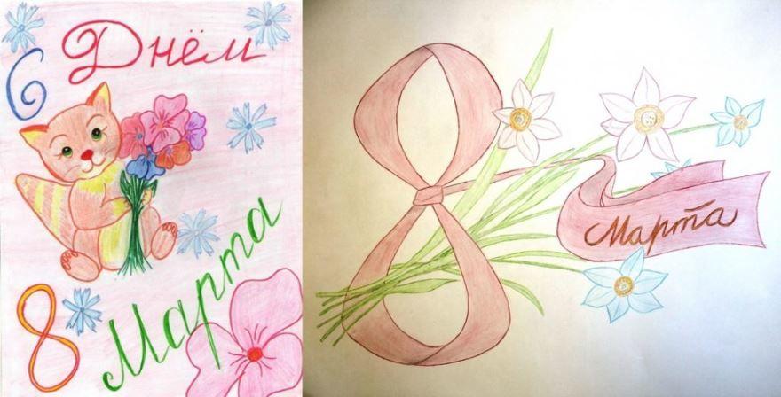 Детские рисунки к 8 Марта в детский сад