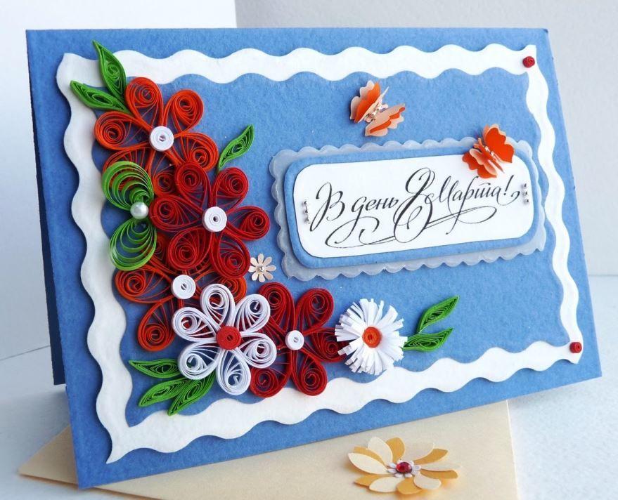 Поздравление с праздником 8 Марта, мамы