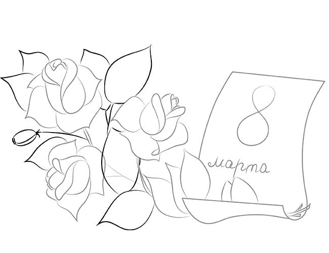 К 8 Марта своими руками рисунок карандашом, цветы
