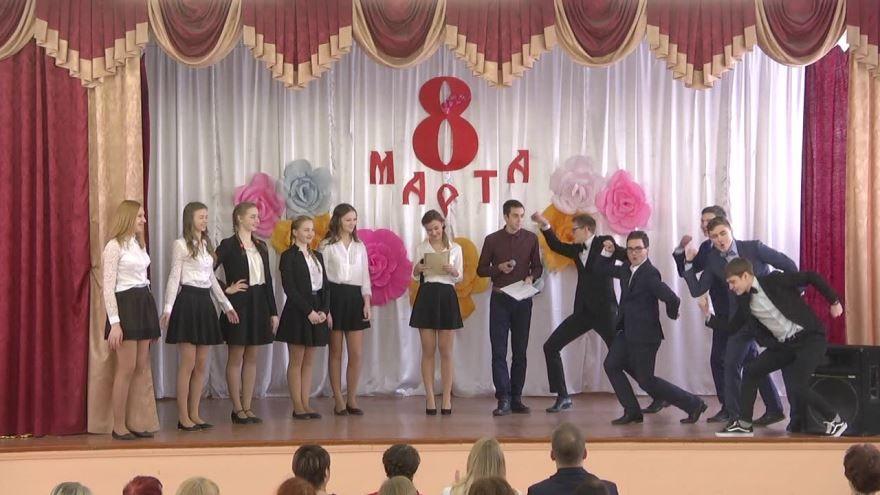 8 Марта в школе 8 класс
