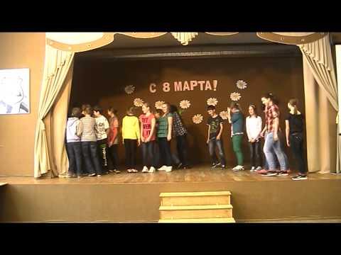 Фото мероприятия в школе на 8 Марта