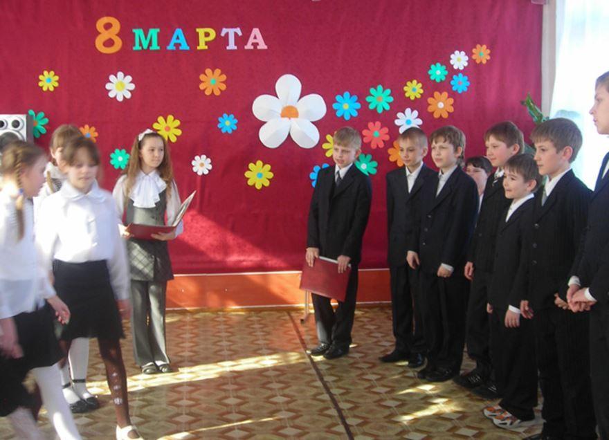 Поздравление с 8 Марта, начальная школа