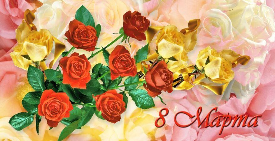 8 Марта картинки красивые, открытки