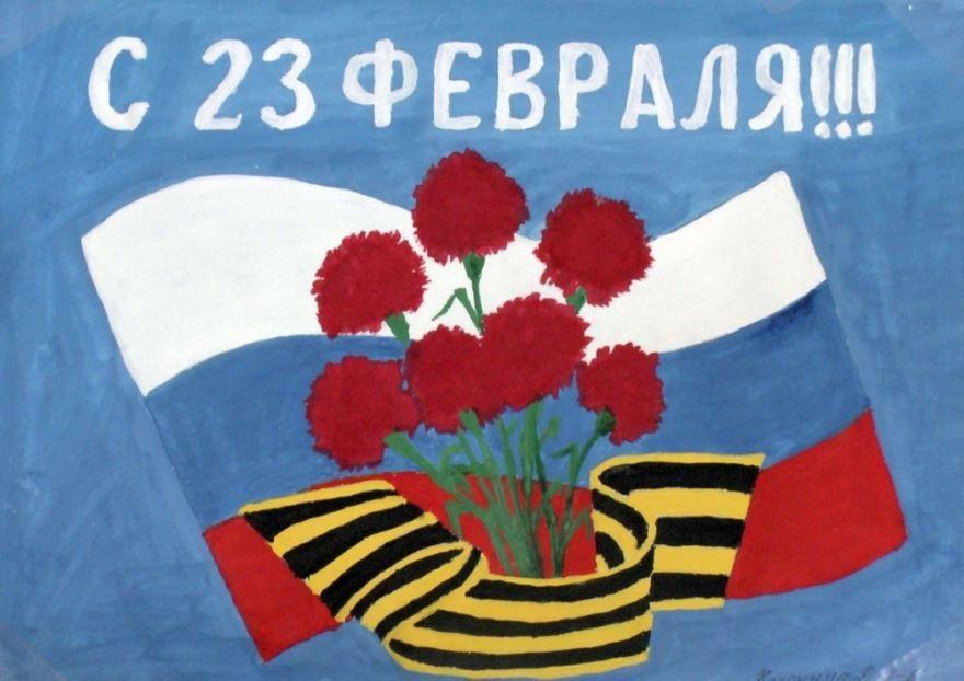 Рисунок на тему 23 февраля