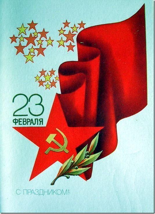 Картинки 23 февраля - день защитника Отечества