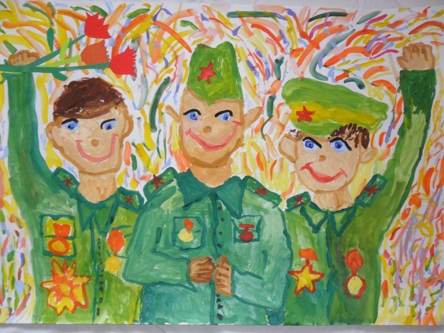 Дети про 23 февраля, рисунок
