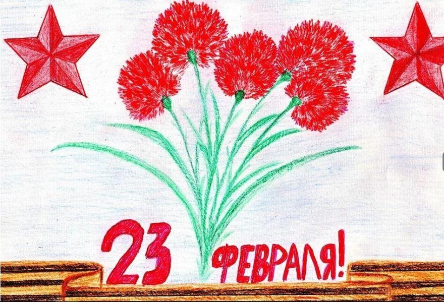 23 февраля папе от дочки, рисунок