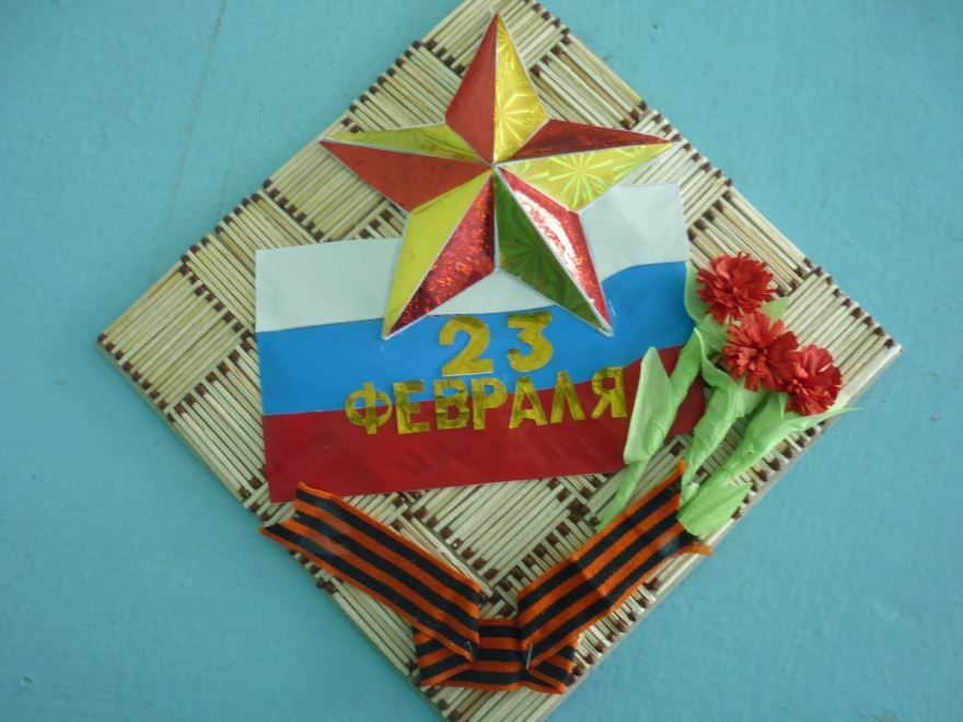 Подарок папе на праздник 23 февраля, своими руками