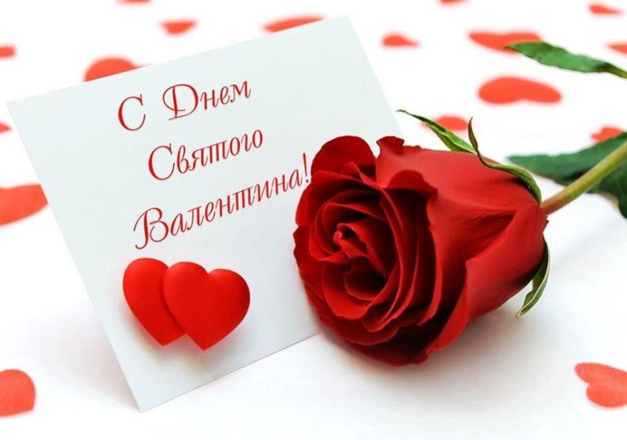 Откуда праздник день Святого Валентина?