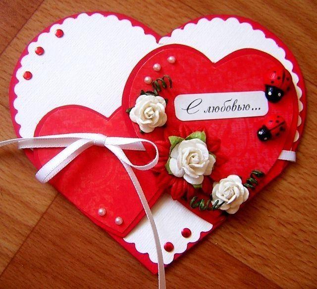 День Святого Валентина праздник - 14 февраля. открытка своими руками