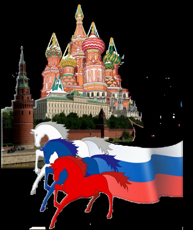 Скачать с днем России открытки