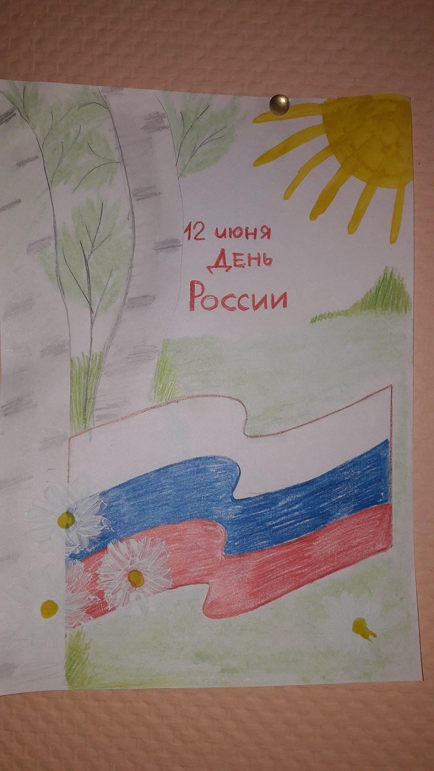 Детские, легкие рисунки на день России
