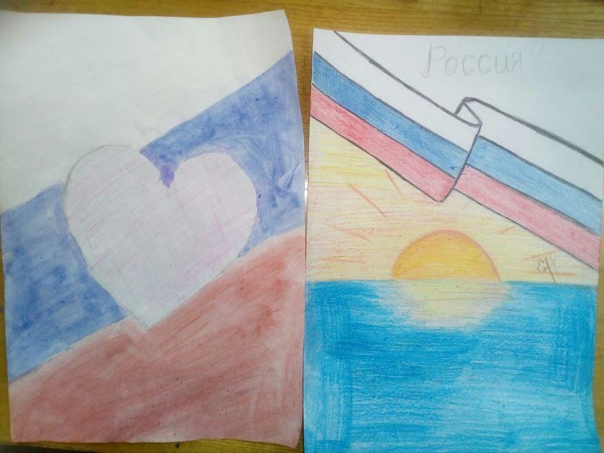 Рисунки на день России