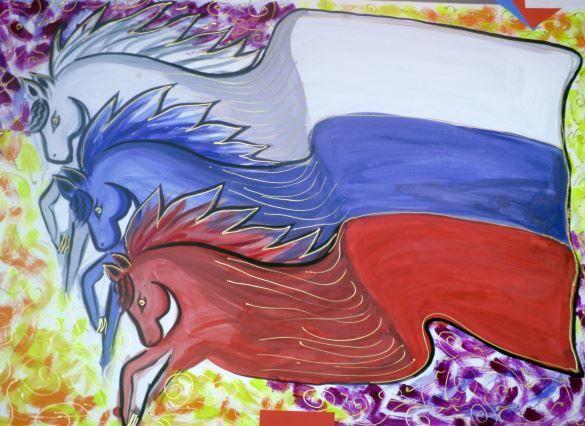 Рисунок на тему: день России