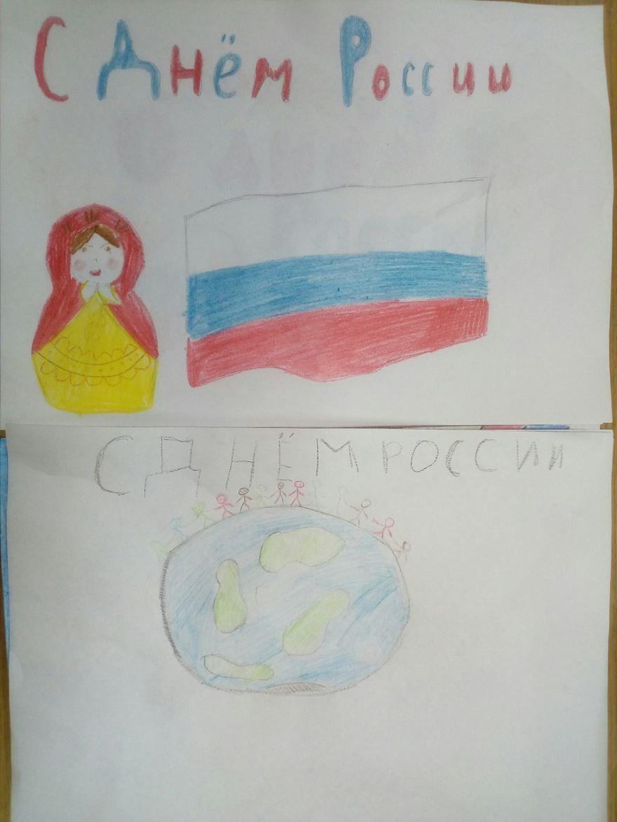 Рисунок в детский сад ко дню России