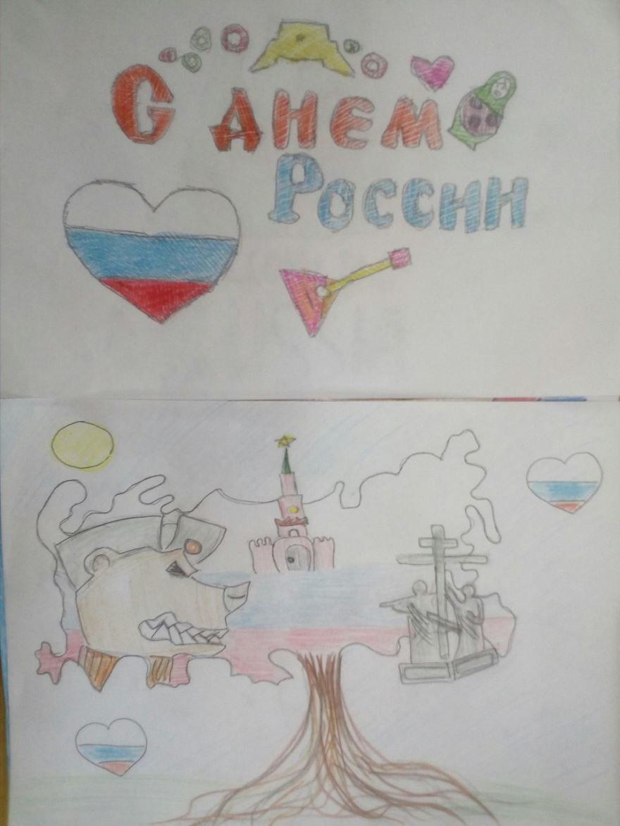 Рисунки на день России, карандашом