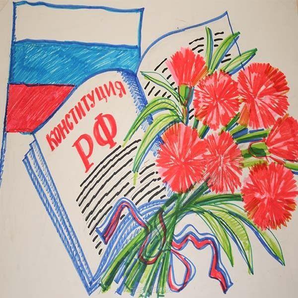 Детские рисунки на тему - день России