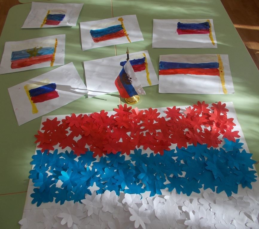 Поделки, рисунки ко дню России, в детском саду