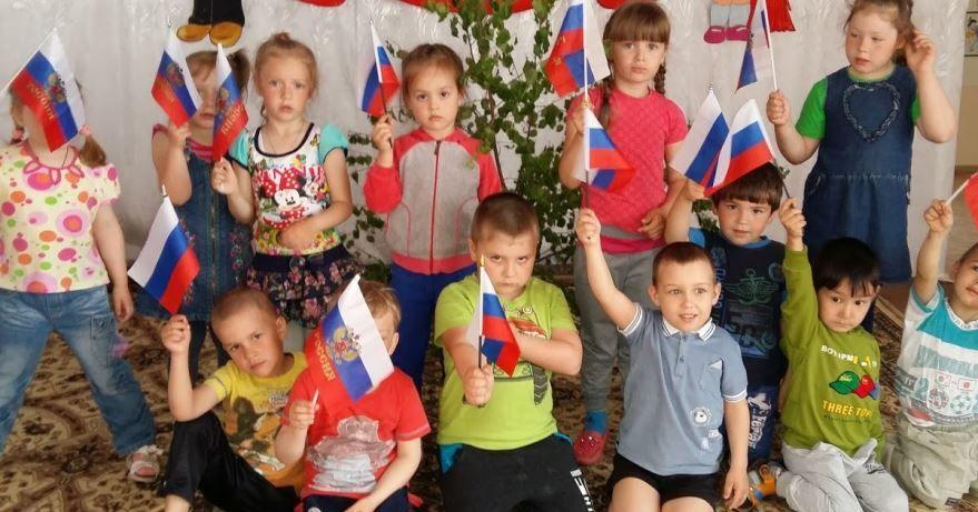 День России в детском саду, фото