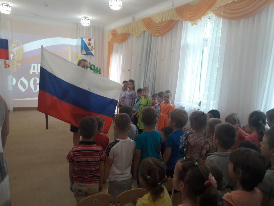 Праздник день России в детском саду, для детей