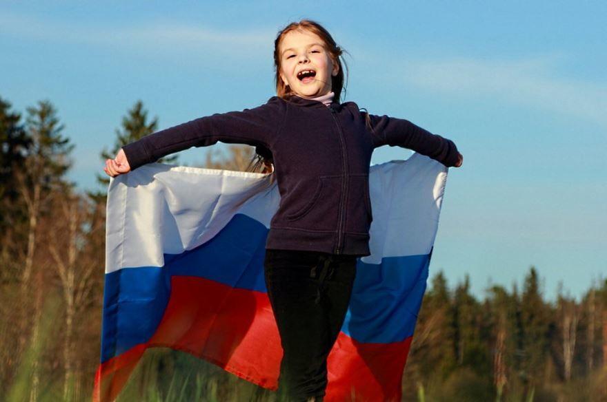 День России мероприятие для школьников