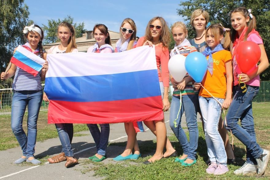 День России для школьников