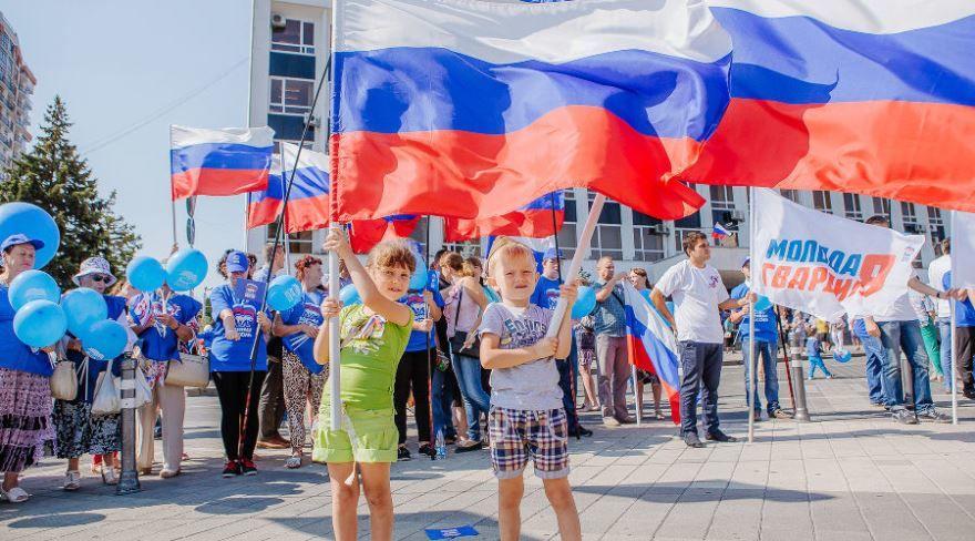 Праздник день России для младших школьников