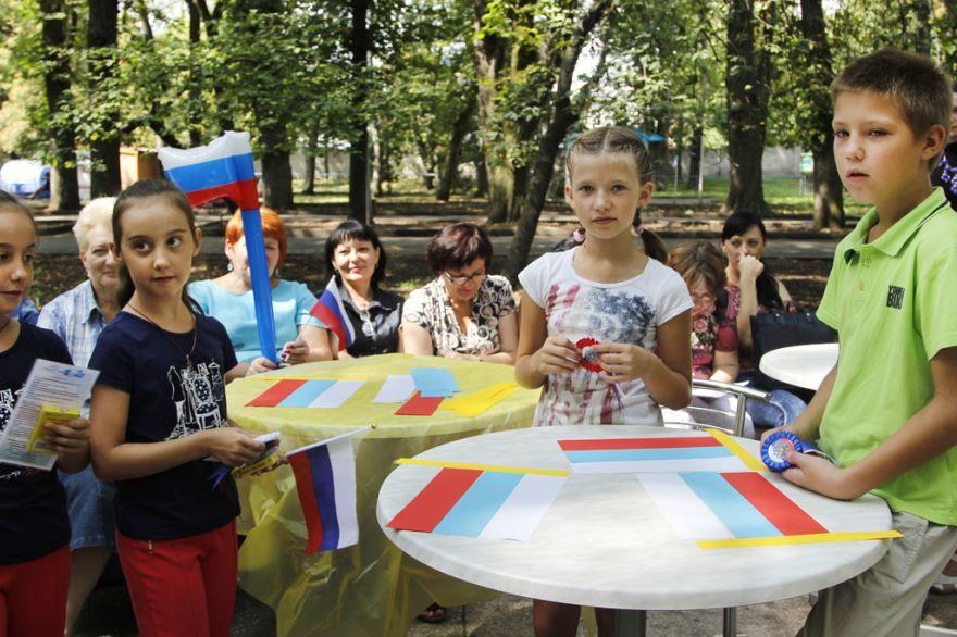 Конкурсы ко дню России для школьников
