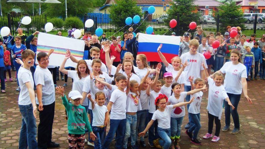 День России для школьников, конкурсы