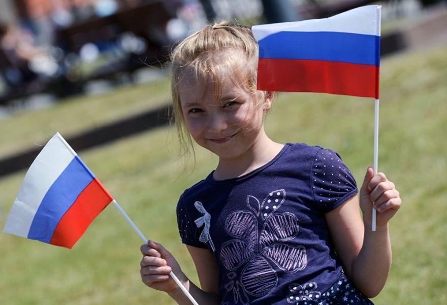 Скачать фото с днем России
