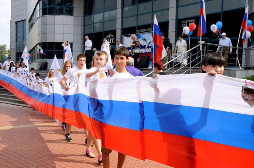 Фото с праздником - день России