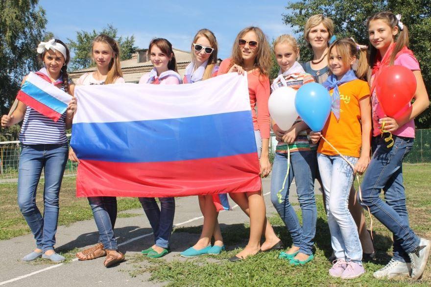 С днем России, фото