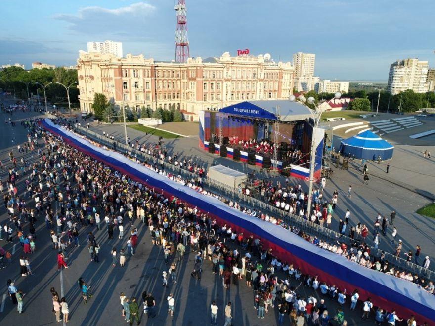 Праздник день России, фото