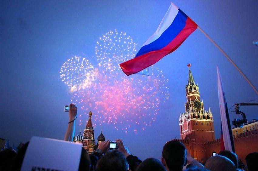 Поздравление с днем России - 12 июня, фото