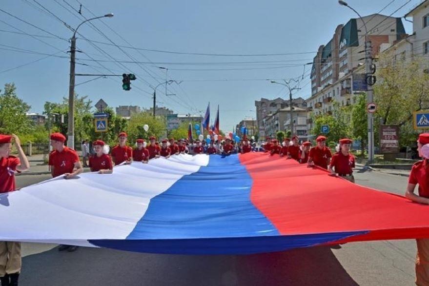 Фото день России - 12 июня, скачать бесплатно