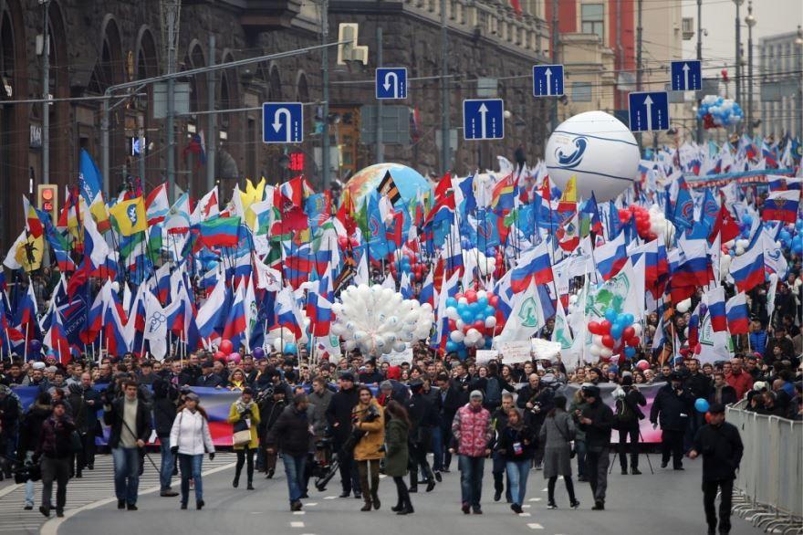 Фото день России 12 июня, скачать бесплатно