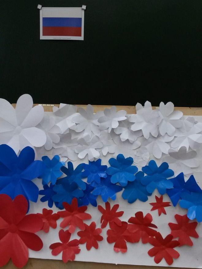 День России открытки, своими руками