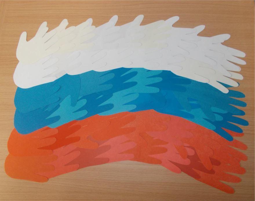 Плакат ко дню России, своими руками нарисовать